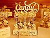 Кэнди бар свадебный (Candy bar) в бежево-золотых тонах