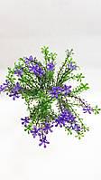 Фиолетовый лютик садовый 28см искусственный куст зелени, фото 1
