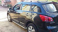 Nissan Qashqai 2007-2010 гг. Боковые площадки Premium (2 шт, нерж) 42 мм