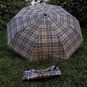 Зонт женский Бежевый, клеточка арт.308P-8