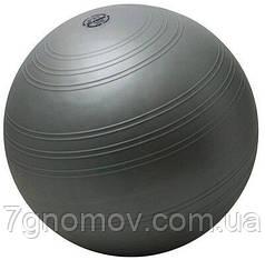 Мяч для фитнеса TOGU Powerball Callenge ABS 55-65 см темно-сірий