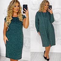 Женский костюм приталенное платье + кардиган из ангоры, комплект платье с кардиганом зеленый Большие размеры