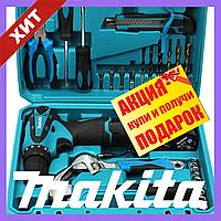 Шуруповерт makita DF330DWE 12V 2A/h Li-Ion з набором інструментів Акумуляторний Шуруповерт Макіта df330dwe