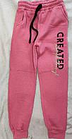 Спортивные брюки для девочки 9-12 лет, тринитки начес, фото 1