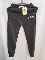Спортивные штаны подросток на флисе манжет FILA для мальчика 6-12 лет,цвет микс