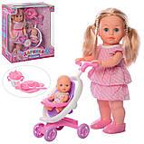 Іграшкова лялька Даринка М 5444-1 UA музична з коляскою та аксесуарами, фото 6
