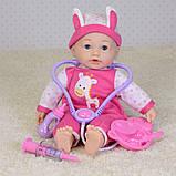 Іграшкова лялька-пупс М 4034 UA музичний сенсорний з аксесуарами, фото 4