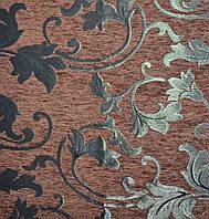 Мебельная шенилловая ткань Бостон браун
