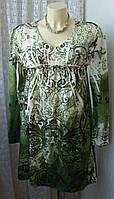 Платье женское теплое красивое мини бренд Snake Milano р.46-48 5057