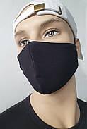 Многоразовая защитная маска Vsetex, фото 2
