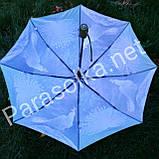 Женский зонт зеленый с изобр. павлина арт 3557а-6, фото 3