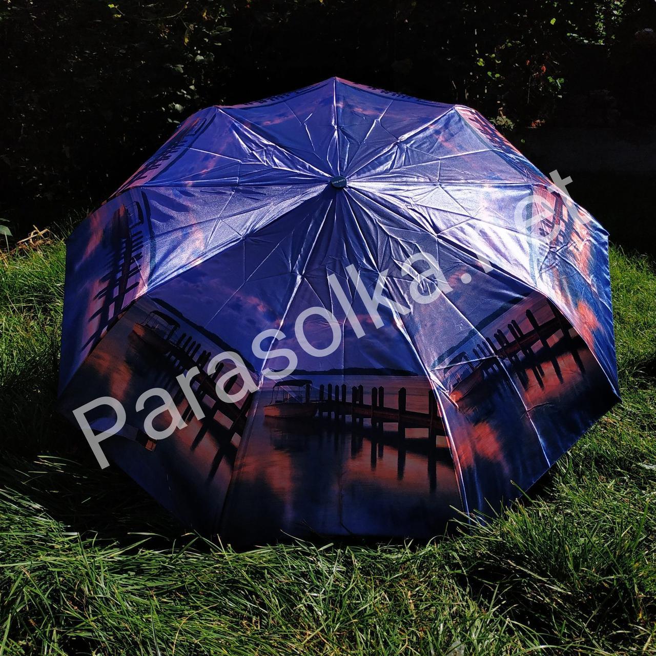 Жіночий парасольку темно-синій Міст через річку арт 477-1