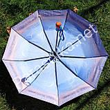 Жіночий парасольку темно-синій Міст через річку арт 477-1, фото 4