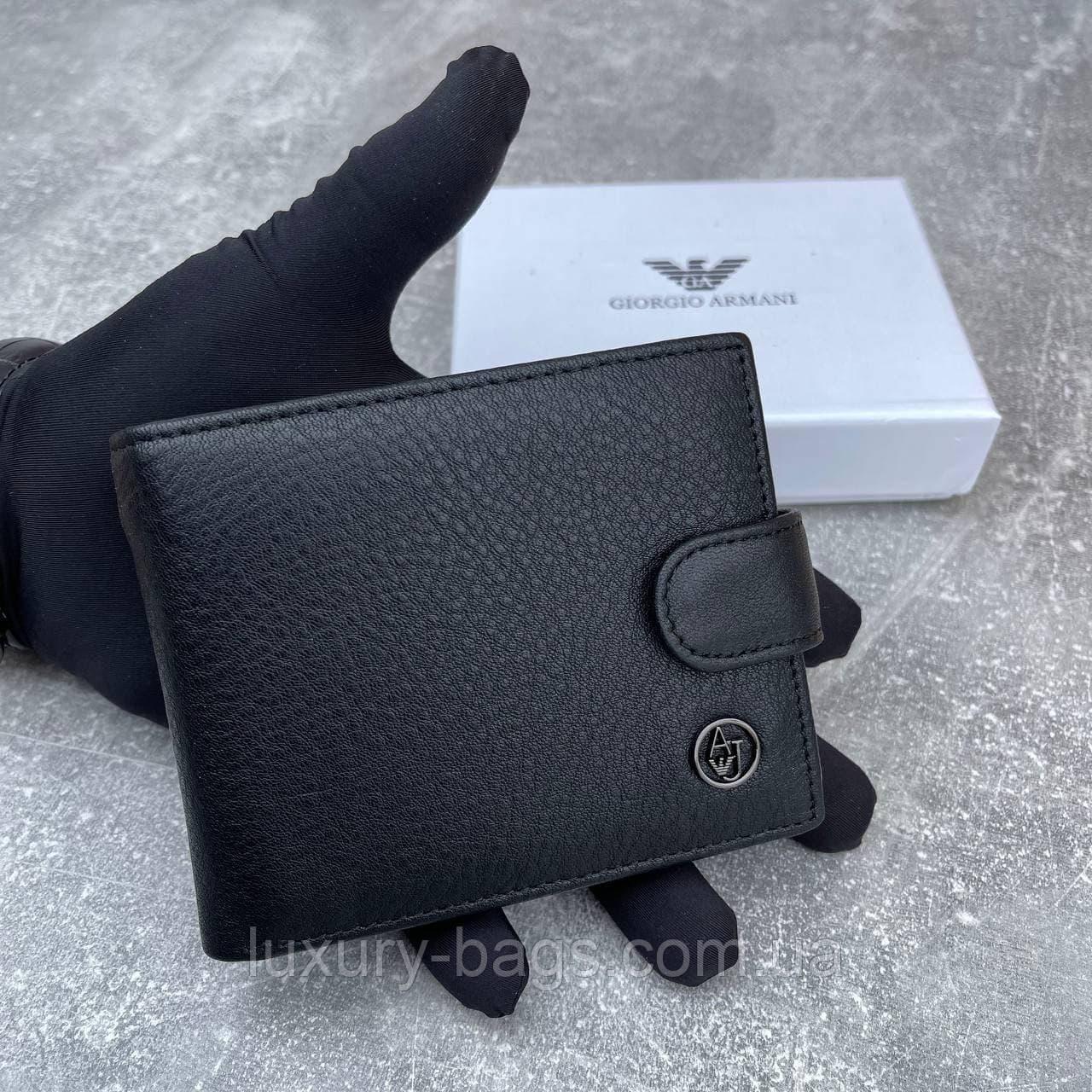Чоловічий шкіряний складаний гаманець Armani