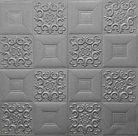 Самоклеющаяся декоративная потолочно-стеновая панель серебряный узор 700x700x5мм (181)