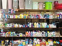 """💥Оновлений асортимент ПОБУТОВОЇ ХІМІЇ у ТЦ """"Росана""""! А також велика кількість необхідних товарів для дому!💥 Заходьте, точно знайдете потрібне😊"""