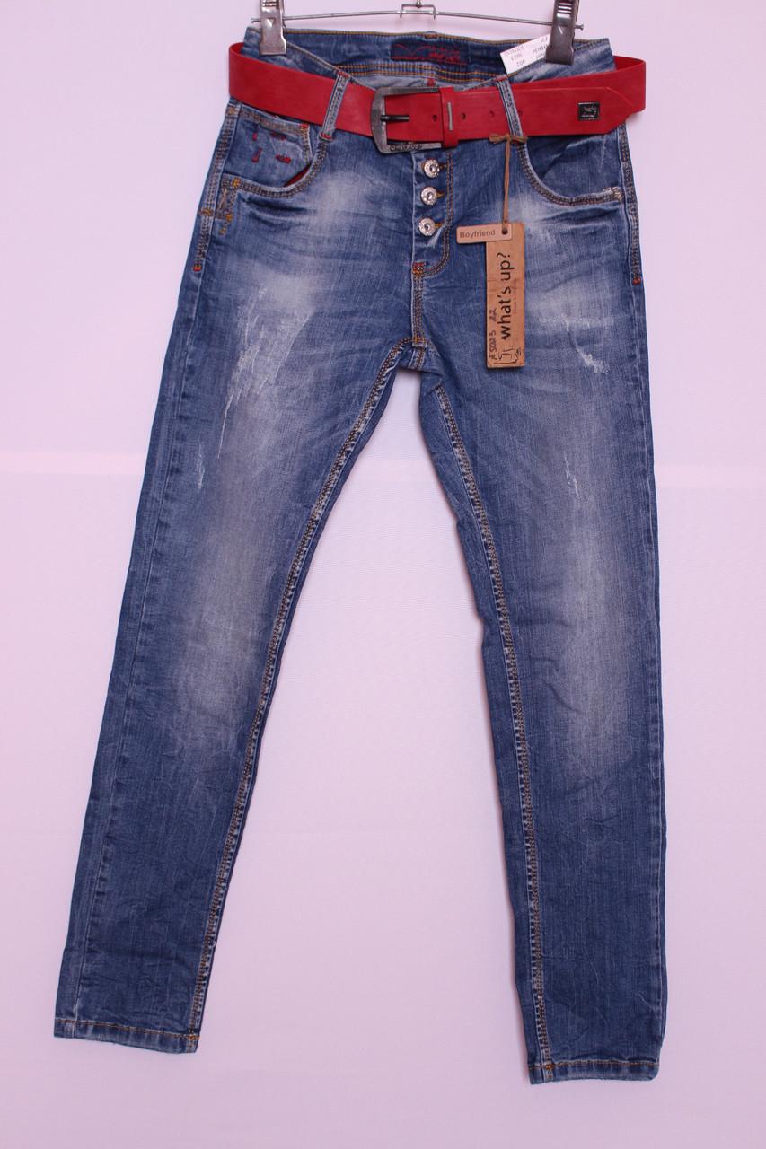 Женские турецкие джинсы бойфренды What's Up код 5023