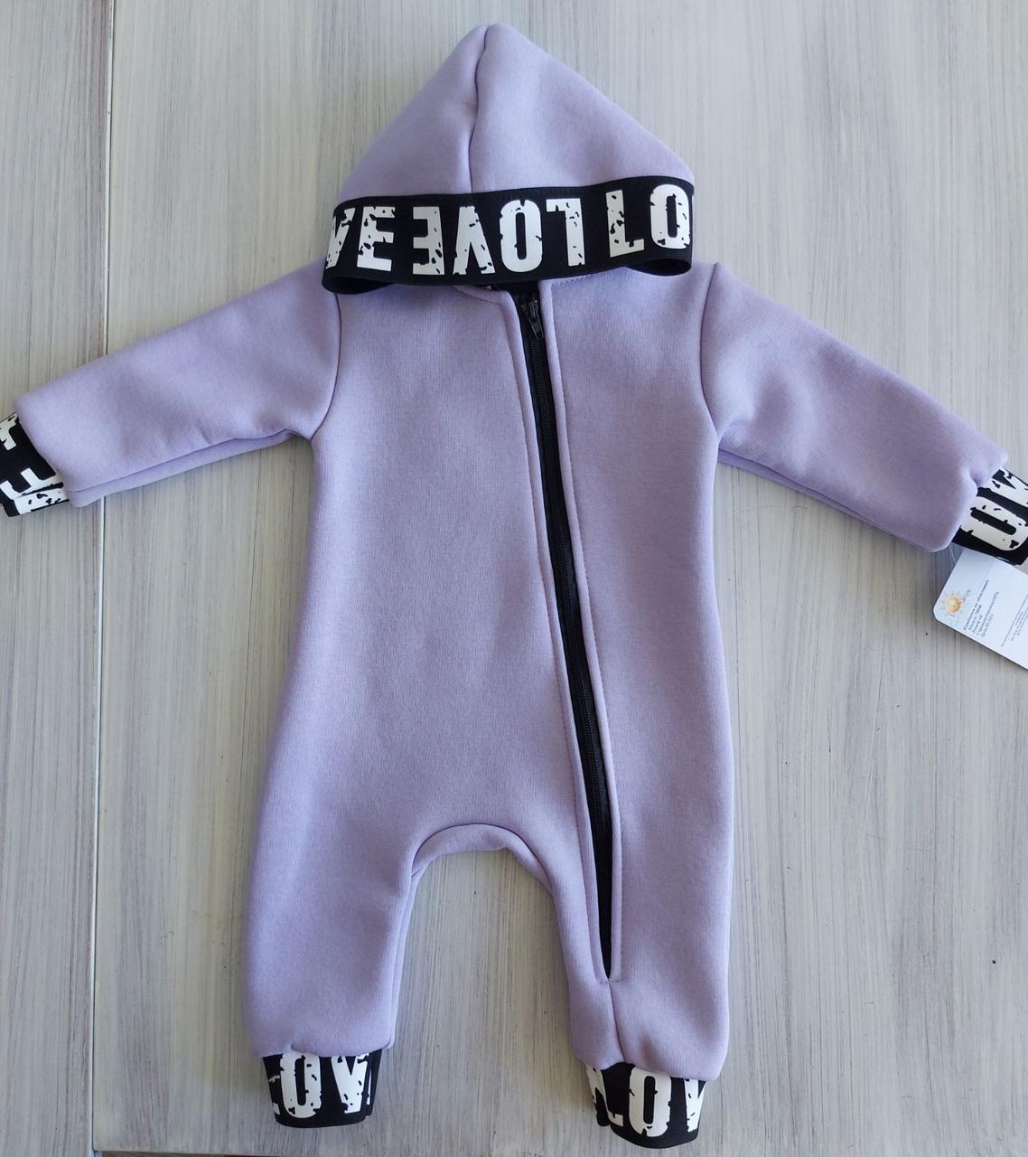 Комбинезон детский с открытыми ножками и капюшоном р.68-86 ТМ HAPPY TOT