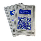Настінна металева Instagram візитка з QR-кодом для офісу сріблястого кольору на липкій основі 300х300мм, фото 2