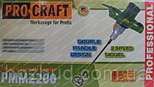 Миксер строительный Procraft РММ 2200 (двухскоростной)