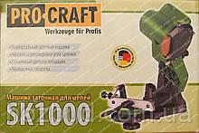 Станок для заточки цепей Procraft SK1000