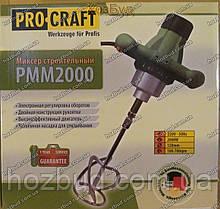 Миксер Procraft РММ 2000