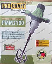 Миксер Procraft РММ 2100