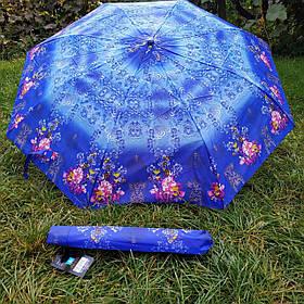 Зонт жіночий синій з квітковим принтом 501А-1
