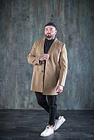 Пальто чоловіче якісне стильне модне тепле бежеве, фото 1