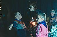 Замовити квест на День Народження до школи. Київ від Квестманії