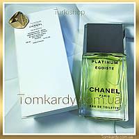 Мужские духи Chanel Egoiste Platinum [Tester] 100 ml. Шанель Платинум Эгоист (Тестер) 100 мл.