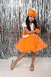 Дитячий карнавальний костюм Білочки, фото 3