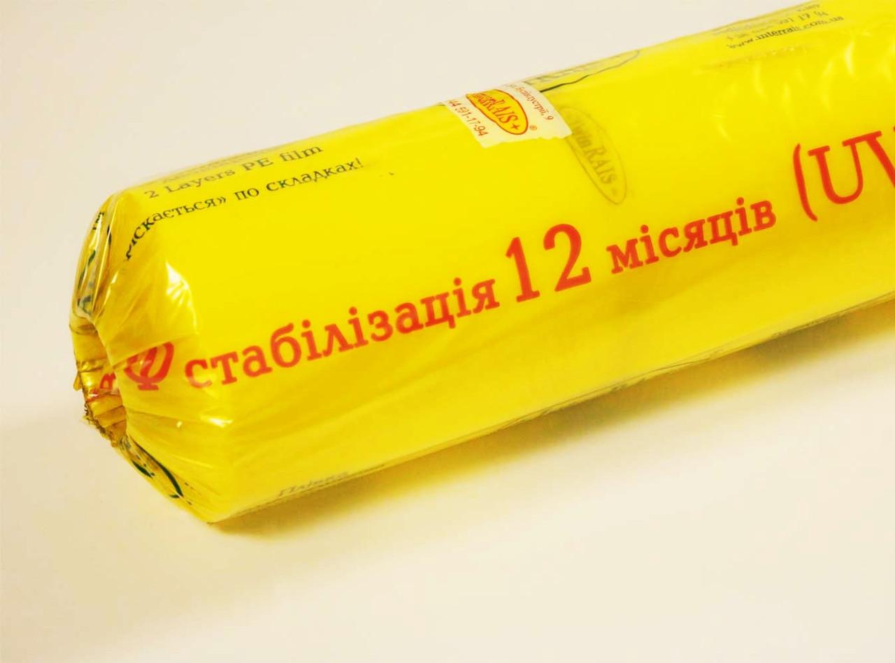 Плёнка полиэтиленовая тепличная Киевская с УФ-стабилизацией на 12 месяцев 50 м * 6 м 120 мкм