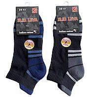 Шкарпетки чоловічі зимові, термо махрові бавовна ТМ СЛІД ЛЬОВА розмір 41-43 асорті