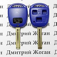 Корпус авто ключа для LEXUS (Лексус), 3 кнопки, лезвие TOY48