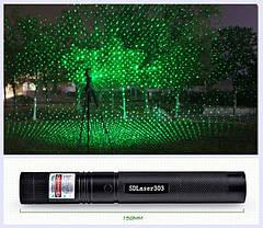 Лазерная указка SDLaser 303, зеленая, Green Laser, фото 3