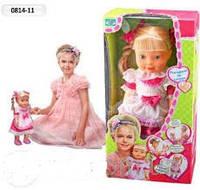 Кукла функциональная toy land 5 функций 0814-11