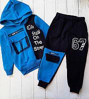 Костюм дитячий флис ZERO для хлопчика 3-6 років,колір уточнюйте при замовленні