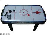 Дитяча настільна гра Хокей ZC 3005 C Дитячий настільний Хокей повітряний аеро-хокей 220V, фото 2