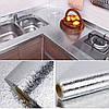 Фольга самоклеюча для робочої поверхні на кухні 60х200, фото 5