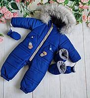 Детский цельный зимний комбинезон с капюшоном на рост 80, 86, 92 см