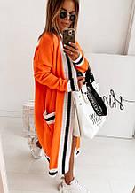 Стильный женский вязаный кардиган MISSCITY р. 42-48, длинный женский оранжевый кардиган 115 см