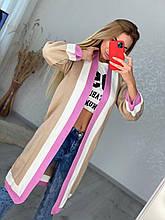 Женский трехцветный кардиган полушерсть ФЕРИЯ р. 42-48, длинный женский бежевый кардиган 115 см