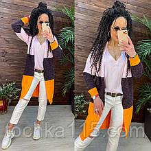 Женский трехцветный кардиган пудра/коричневы/оранж ФИКС р. 42-46 длинный женский полушерстяной кардиган 110 см