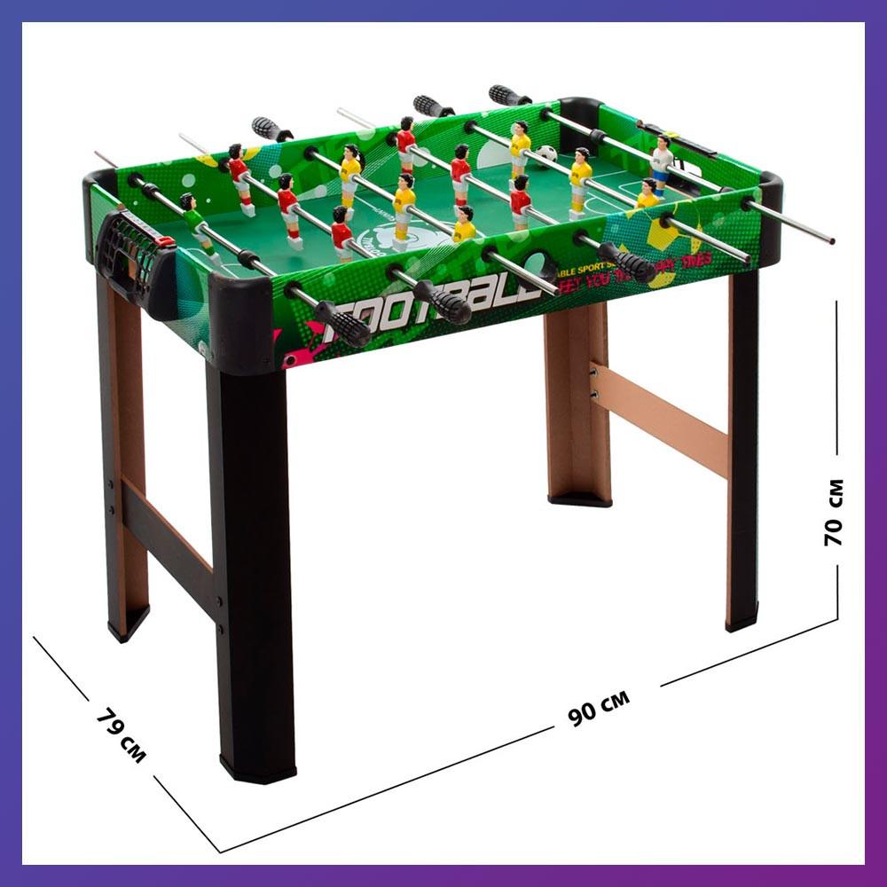 Детская настольная игра Футбол Детский настольный футбол на штангах 1085