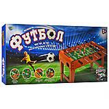 Детская настольная игра Футбол ZC 1017 B Детский настольный футбол на штангах, фото 3