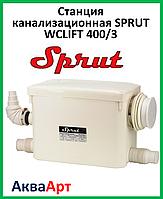 SPRUT WCLIFT 400/3