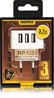 Зарядное REMAX Moon Triple USB Home Charger (1A/1A/2.1A) White