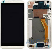 Дисплей (экран) для телефона HTC Desire 816 + Touchscreen with frame Original White