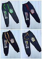 Спортивные штаны детские флис COLLEGE для мальчика 5-8 лет,цвет уточняйте при заказе